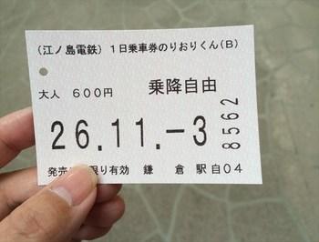 2014-11-03 13.21.01_R.jpg