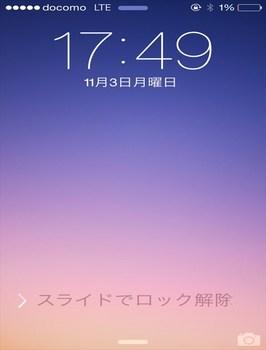 2014-11-03 17.49.27_R.jpg