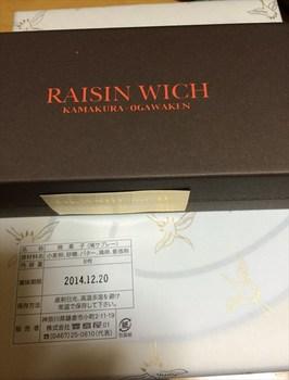 2014-11-03 18.27.02_R.jpg