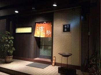 2014-11-22 18.00.41_R.jpg