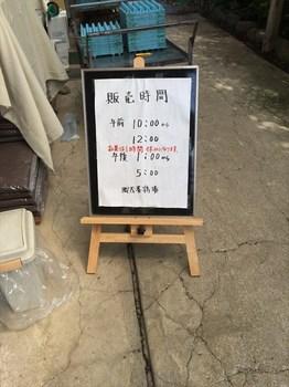 2015-09-21 11.23.19_R.jpg