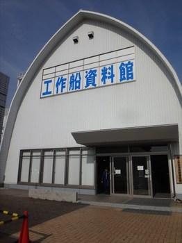 DSC01048_R.JPG