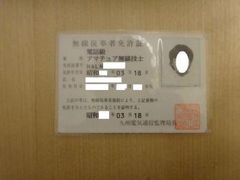 DSC05672r.JPG