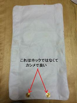 2014-07-27 17.39.001.JPG
