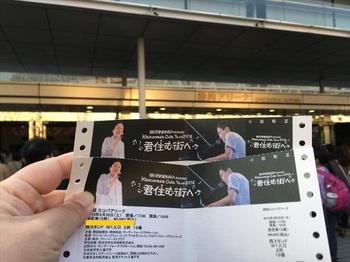 2016-04-30 17.36.15_R.jpg