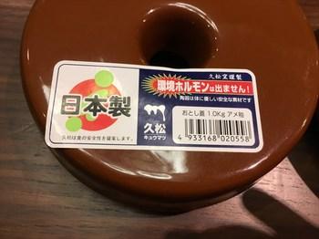 2016-05-01 01.31.48_R.jpg
